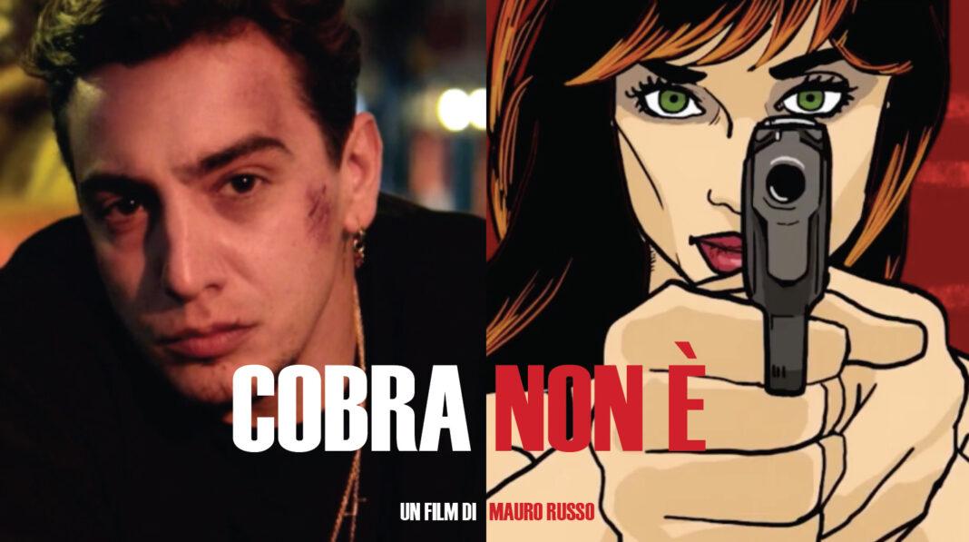 cobra_non_e